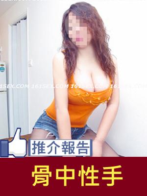 專科前列腺~住家推拿既開工時間係:10:00 - 02:00