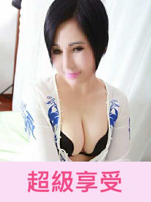 五味全能~小爱 (ID:12632) $400