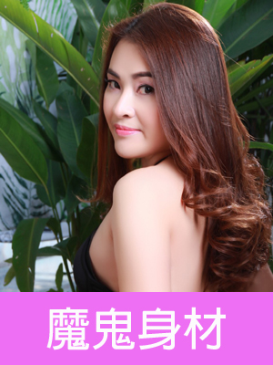 淫荡台湾 ~HONEY (ID:13175) $300