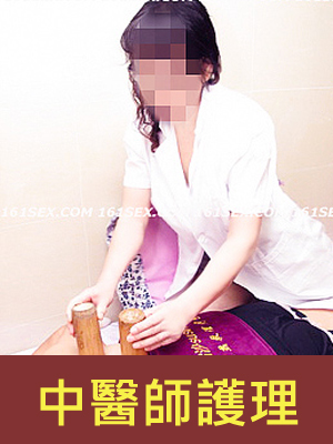 SAI SAI SISTER MASSAGE Working Hour:24小時開工