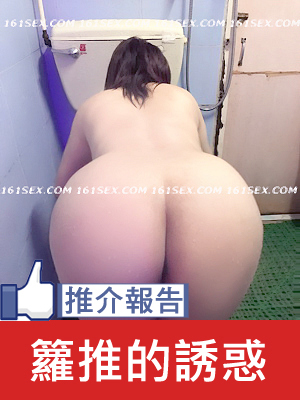 BIG_ASS_MARY Working Hour : 24小時開工