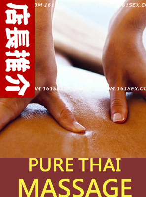 GARDEN HOUSE THAI MASSAGE  Working Hour:11:00 - 01:30