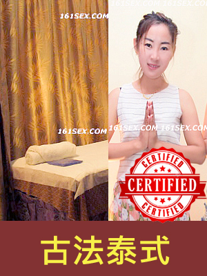 WELCOME_THAI_MASSAGE Working Hour:11:00 - 23:00