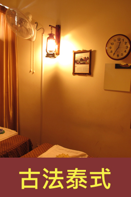 KRIFSANA-MASSAGE-SPA Working Hour:11:00 - 24:00