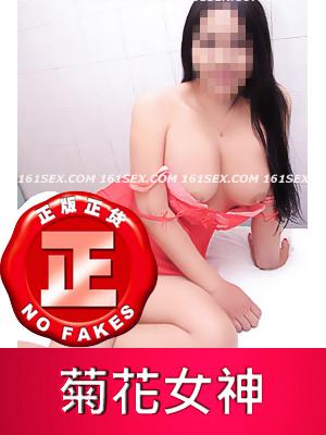 MINT THAI MASSAGE Working Hour:11:00 - 02:00