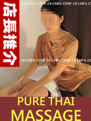 (NEW OPEN) GOOD THAI SPA  (ID:13937) $198