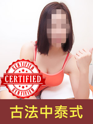 YING FUNG MASSAGE (ID:13938) $200