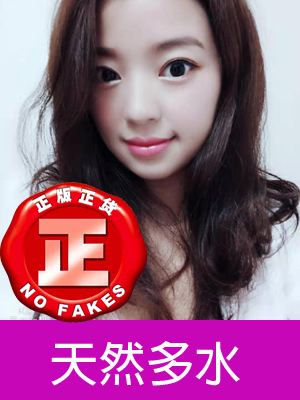 CHOYWAN_MASSAGE Working Hour:10:00 - 02:00