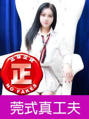 台灣環保女教師~AMY (ID:13973) $600