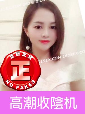 天然保健~小美推拿 (ID:13977) $350