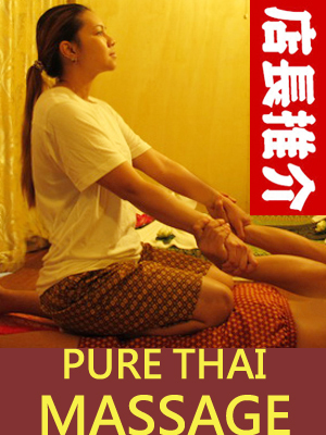 GOLD_THAI_MASSAGE Working Hour:10:00 - 03:00