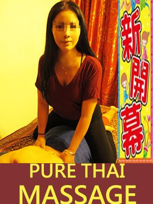 GENUINE THAI MASSAGE Working Hour:12:00 - 03:00