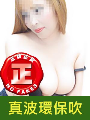 (新花臣)口爆專家~CAT既開工時間係:12:00 - 22:30